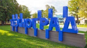 Бесплатные курсы по 10 направлениям запустил столичный Техноград