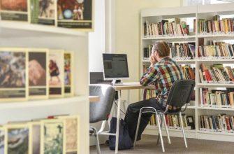 библиотека работа офис бизнес скука дом книги книга