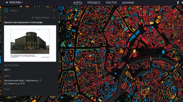 возраст домов карта москва