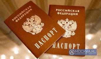 Электронный паспорт появится в трех регионах РФ до конца 2022 года