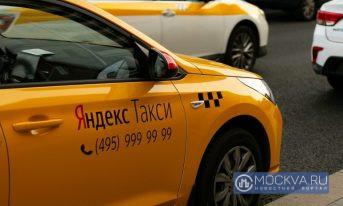 Стало известно, как в период локдауна в Москве будут работать такси и сервисы по прокату транспорта