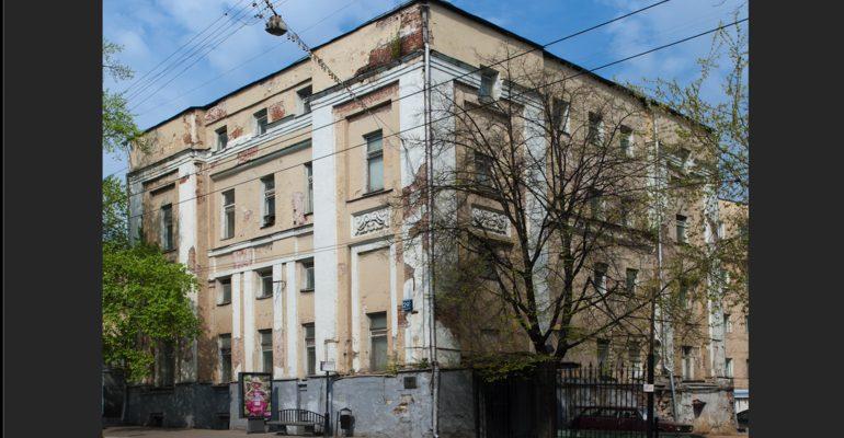 Здание Басманной полицейской части. Фото: Википедия