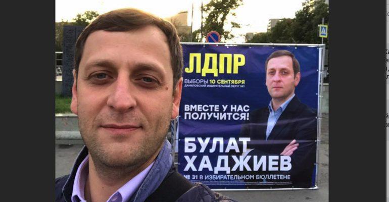Булат Хаджиев. Фото: скриншот из Facebook Булата Гаджиева.