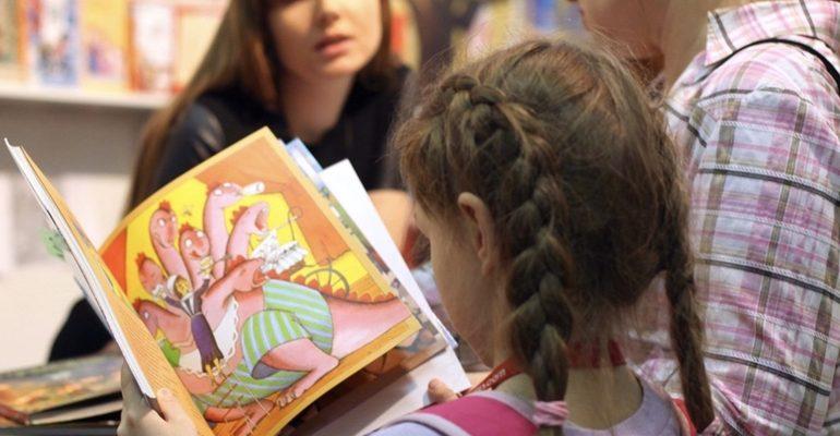 ребенок дети книги школа