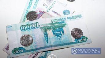 Эксперт спрогнозировал падение курса рубля на следующей неделе