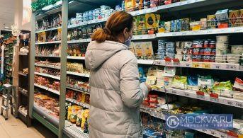 Мишустин поручил подготовить новые меры по стабилизации цен на продовольствие