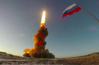 взрыв ракета пуск противоракетная оборона
