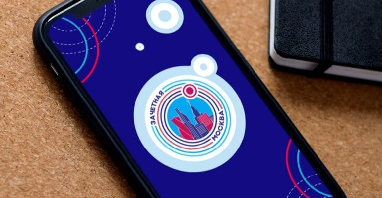 Зачетная Москва гаджеты смартфон