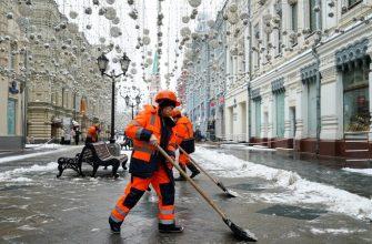 дворники уборка снег погода зима