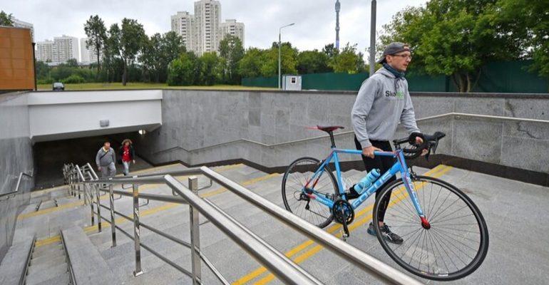 переход велосипед