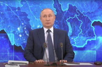 Президент Владимир Путин. Фото: скриншот трансляции пресс-конференции 17 декабря 2020 года
