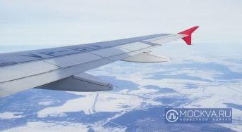 Россия снимает ограничения на авиасообщение с Австрией, ОАЭ и еще 11 странами