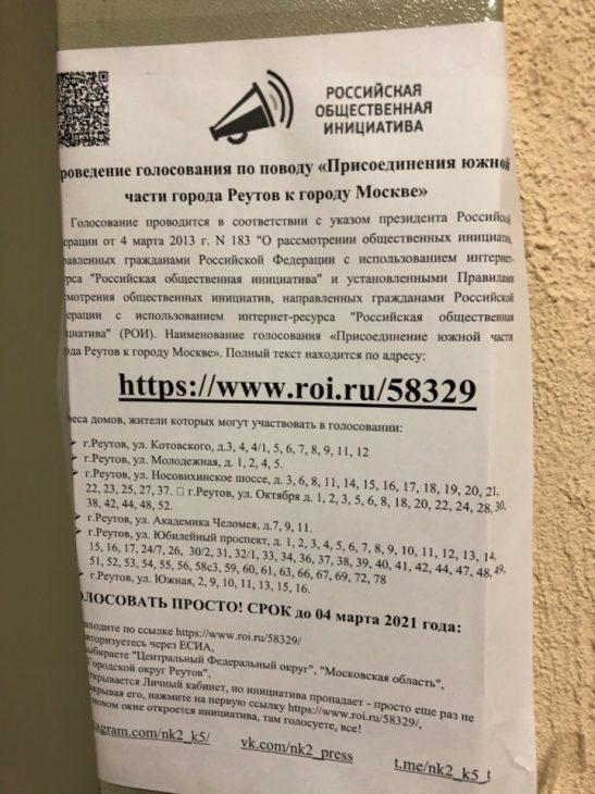В доме, построенном по программе реновации на востоке Москвы, квартиры покрылись плесенью| Новости общества
