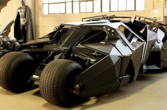 Бэтмобиль бэтмен