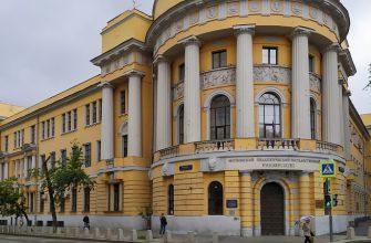 МПГУ москва архитектура