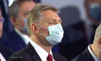 Песков рассказал, когда Путин примет решение о нерабочих днях