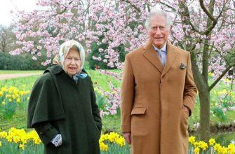 королева Елизавета II, принц Чарльз