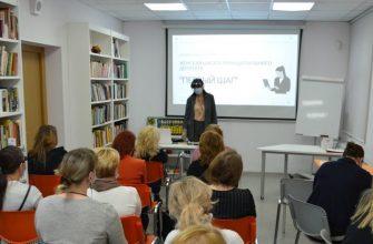 Женская школа «Первый шаг». Источник фото: из личного архива Екатерины Игнатовой