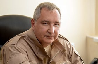 Рогозин Роскосмос