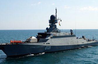 флот ВМС военный корабль