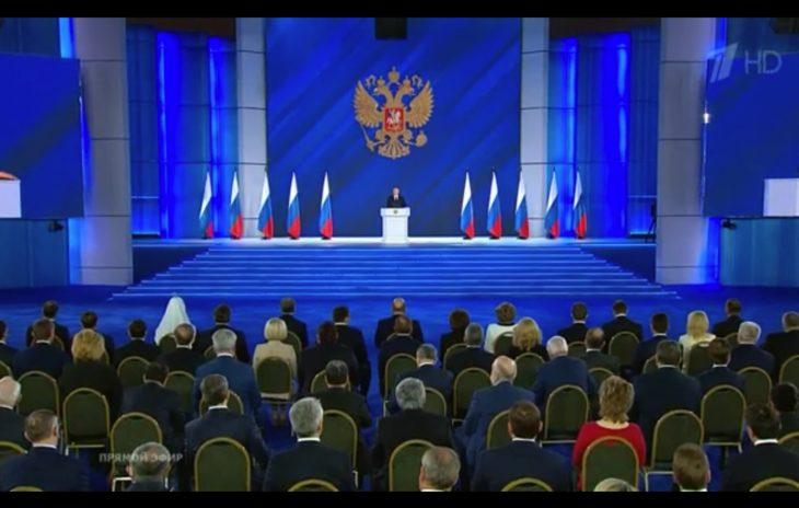 Президент Владимир Путин. Фото: скриншот трансляции обращения президента Федеральному Собранию РФ 21 апреля 2021 года