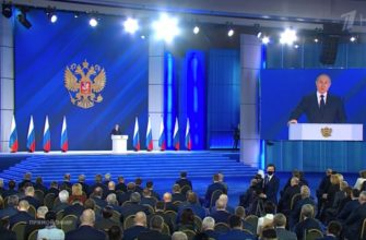 Выступление Владимира Путина. Фото: скриншот трансляции обращения президента Федеральному Собранию РФ 21 апреля 2021 года.