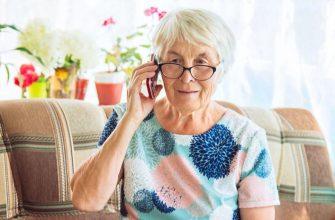 пенсионер, бабушка, звонок, телефон, разговор, бизнес