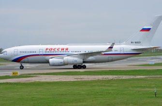 Самолет Ил-96-300, на котором летает президент России Владимир Путин. Фото: Википедия