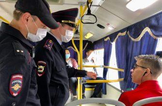 маска полиция автобус