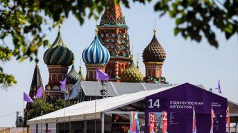 День отца и книжный фестиваль: афиша на выходные для москвичей