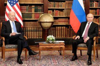 Байден Путин