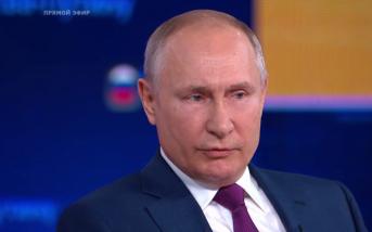 Путин назвал традиционные ценности важнейшей опорой развития страны