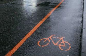 Велополоса велосипед