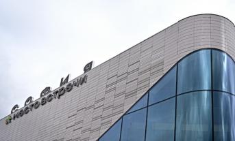 Здание кинотеатра София открыли после реконструкции